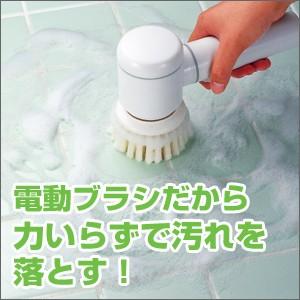【ピカピカポリッシャー AY-4180】電動ポリッシ...