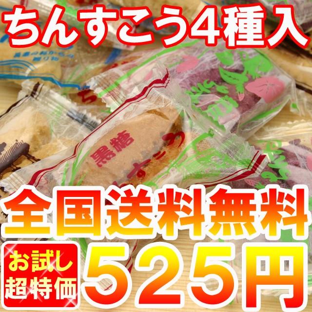 【全国送料無料525円!】お試し版20個入り(2個×...