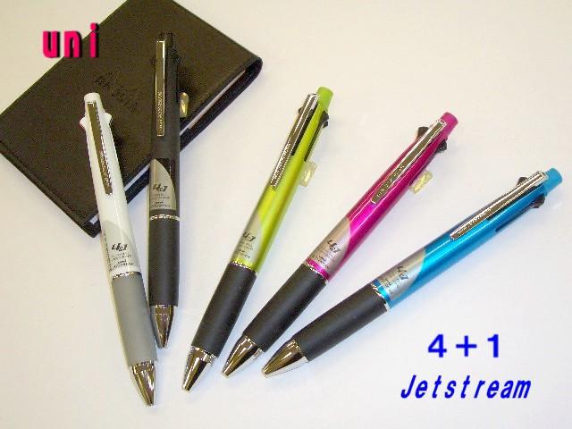 ジェットストリーム多機能ペン【三菱鉛筆 4&1...