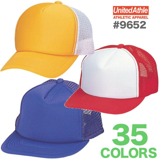 豊富な35color★アメリカンメッシュキャップ#9652...