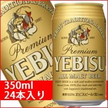 プレゼントにも!サッポロ エビスビール 350ml 24...