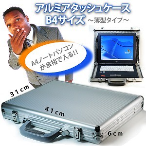 【4,200円で送料無料】軽量・薄型・A4ノートパソ...