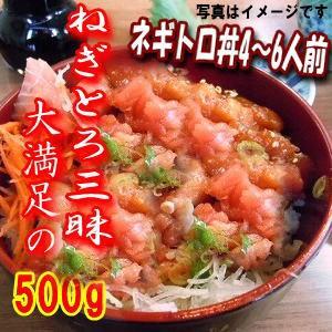 【ついに7万食突破】冷凍鮪たたきネギトロ丼5人前...