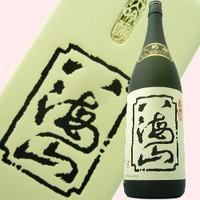 八海山 大吟醸【化粧箱入り】   1.8L