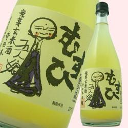 寺田本家 発芽玄米酒 五人娘『むすひ』720ml