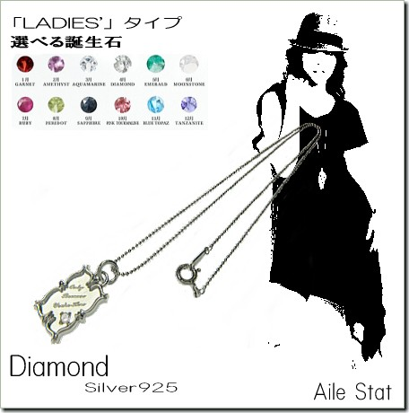 【日本製】4月 誕生石ダイヤモンド☆メッセージLO...