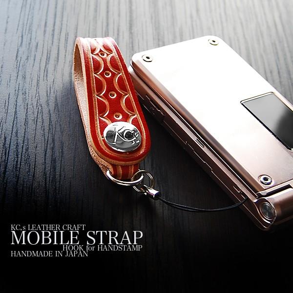 【KC,s】レザー 携帯電話ストラップ 本革ハンドス...