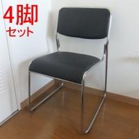 【送料無料】スタッキングチェアー(4脚セット)ブ...