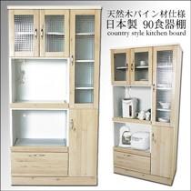 【送料無料】90食器棚!国産/完成品!キッチン収...