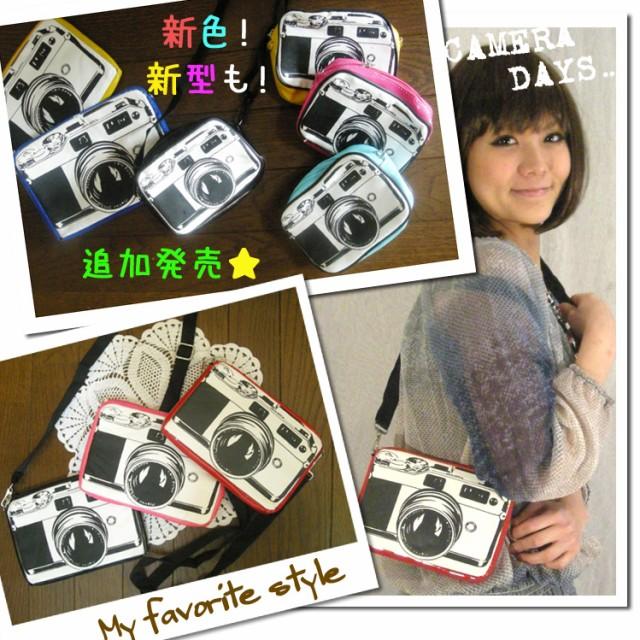 セール★人気商品★かわいいカメラケースプロテク...
