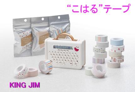 こはる 専用感熱マスキングテープ MPT 410円 メ...