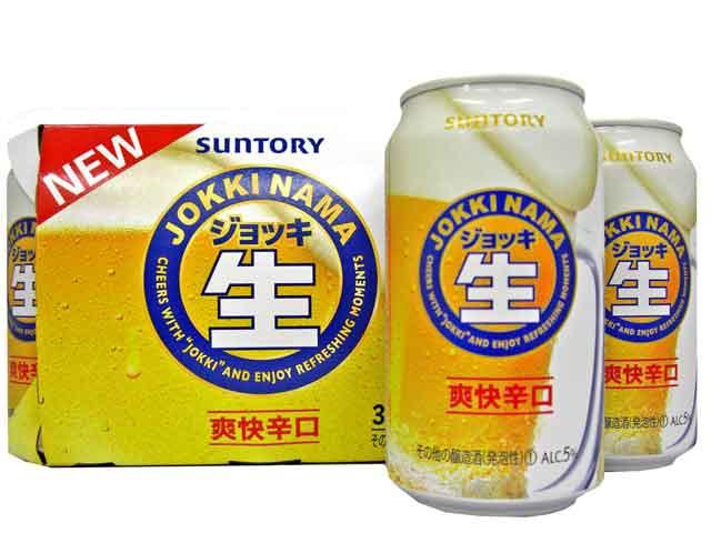 サントリービール ジョッキ生 350ml 1ケース24...
