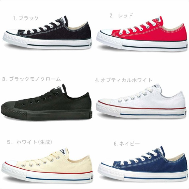 【正規JPN商品】CONVERSE CANVAS ALL STAR OXコン...