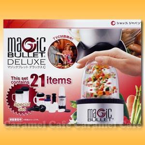 送料無料【MagicBullet】マジックブレット デラ...
