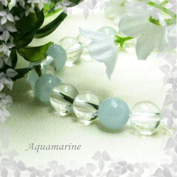 3月誕生石♪ アクアマリン×天然水晶8mmブレス 【...