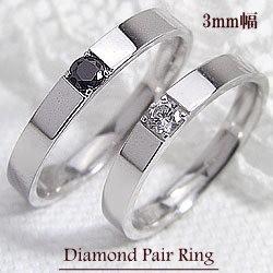 結婚指輪 一粒ダイヤモンド ブラックダイヤモンド...