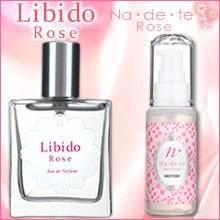 【SET】リビドーロゼ(ベッド専用香水)&ナデテ...