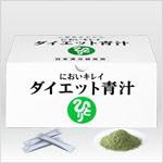 まるかん ゴッドハート ダイエット青汁 (5g×9...