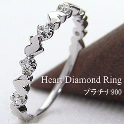 Pt900ハートダイヤモンドリング プラチナ900指輪 ...