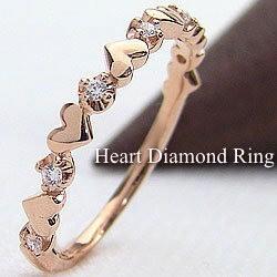 ハートダイヤモンドリング ピンクゴールドK10指輪...