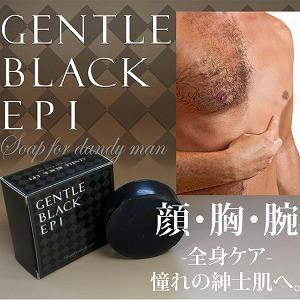 【4,200円で送料無料】黒い石鹸!剛毛男子のため...