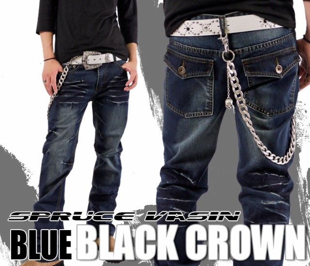 【Black Crown】フラップポケット■ヴィンテージ...