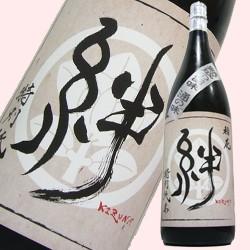 稲花【絆】特別純米無濾過生詰め原酒720ml