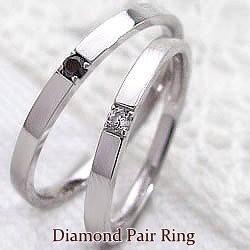 結婚指輪 ペアリング ダイヤモンド ブラックダイ...