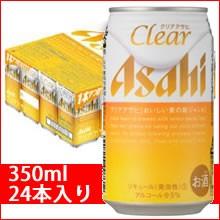 クリアアサヒ 350ml 24缶入り