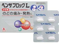 【第(2)類医薬品】ベンザブロックL 18カプレッ...
