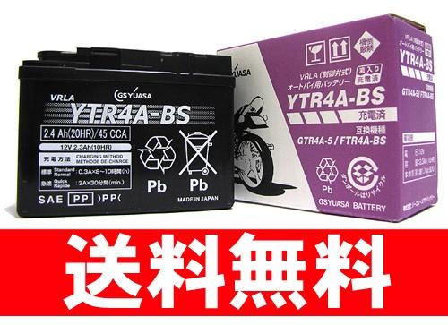 税込 送料無料 GSユアサ バイク用バッテリー YTR4...