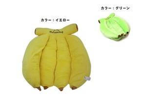 【送料無料】ふわふわバナナベット/バナナソファ...