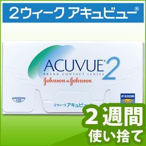 【1箱】2ウィークアキュビュー/ジョンソン/J&J/ア...