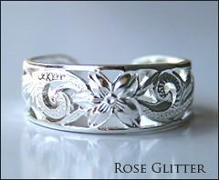手彫りならではの繊細で美しいリングハワイアンジ...