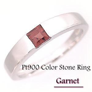 ガーネット 指輪 カラーストーンリング プラチナ ...