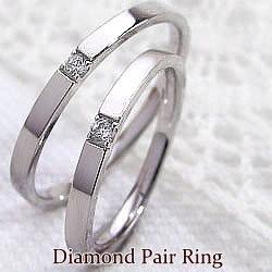 指輪 ダイヤモンドペアリング 結婚指輪 マリッジ...