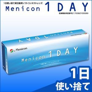 【1箱】メニコンワンデー/menicon/メニコン1DAY/...