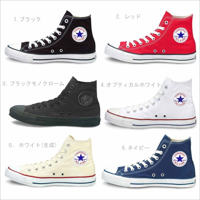 【正規JPN商品】CONVERSE CANVAS ALL STAR HIコン...