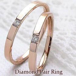 結婚指輪 一粒ダイヤモンド ピンクゴールドK10 K1...
