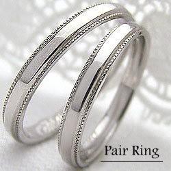 結婚指輪 ミル打ち ペアリング マリッジリング 2...