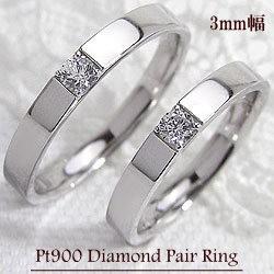 結婚指輪 プラチナ 一粒ダイヤモンド ペアリング ...