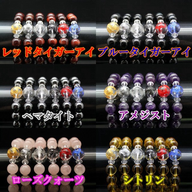 54種選べる龍神(金龍・銀龍・透明龍・黒龍・赤龍...