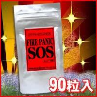 激安最安特価【ファイヤーパニックSOS】ダイエッ...