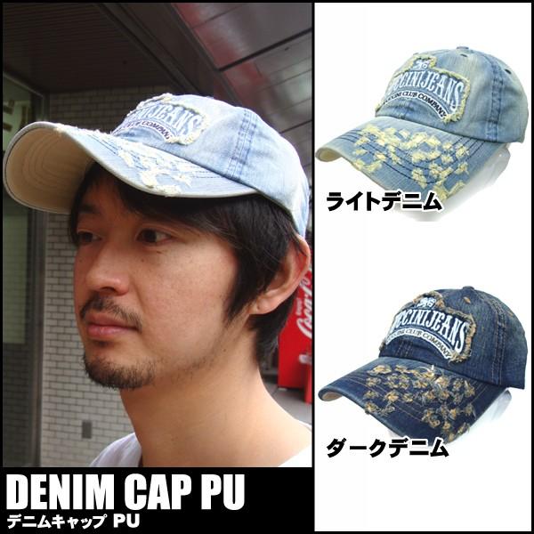 帽子 メンズ キャップ 帽子 レディース デニムキ...