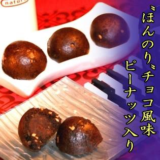 \1000ポッキリ!!かりんとう饅頭 チョコ風味  6個...