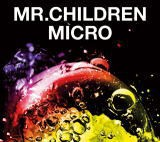 ◆Mr.Children CD【Mr.Children 2001-2005 〈micr...