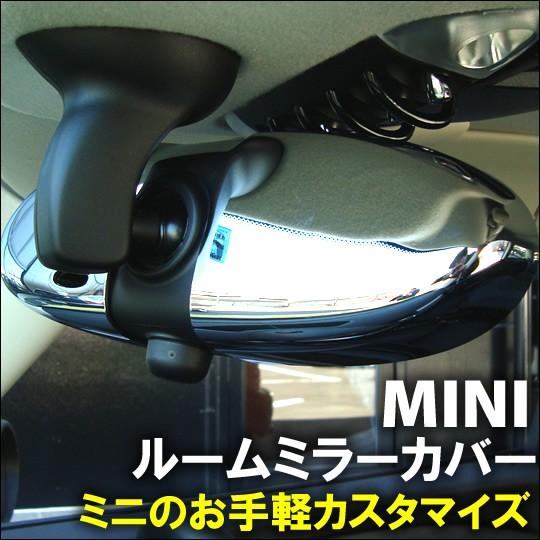 BMW MINI R55/R56 ミニ クラブマン/クーパー ルー...