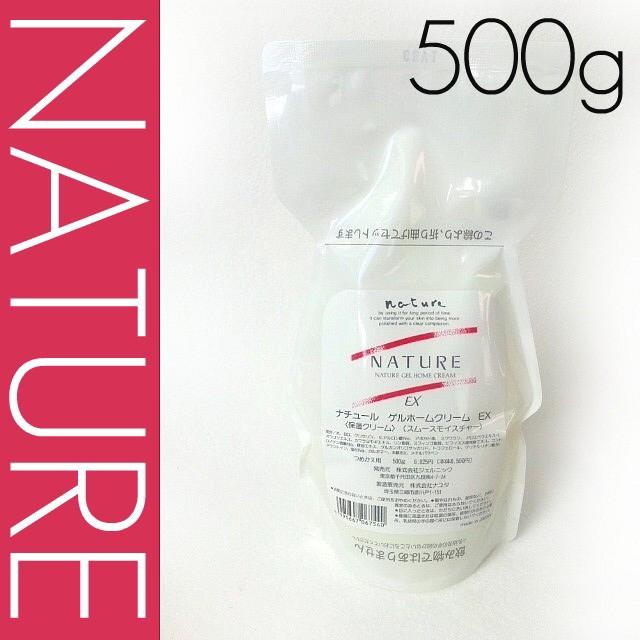 【ナユタ】ナチュール ゲル ホームクリームEX 500...