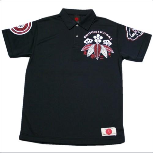 【NEW】【0-1】和柄クールドライポロシャツ「SHOC...