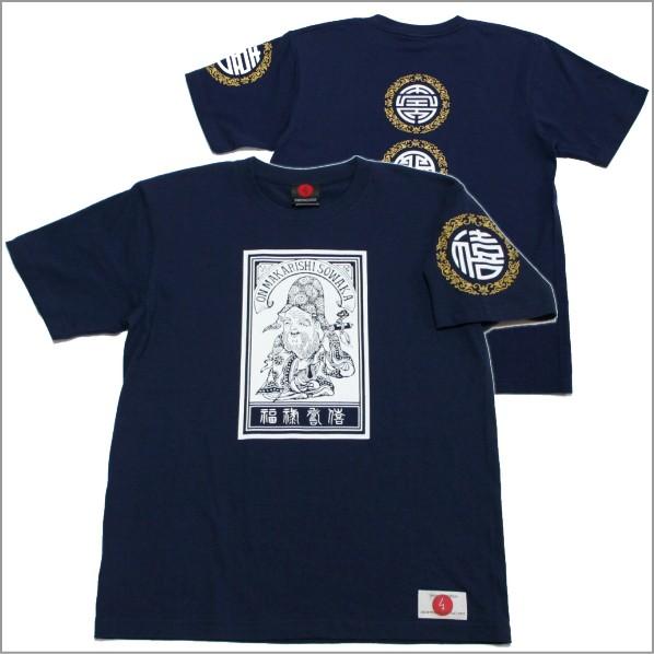 【NEW】【1】和柄Tシャツ「福録寿」(ふくろくじ...